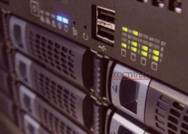 Серые и белые IP-адреса