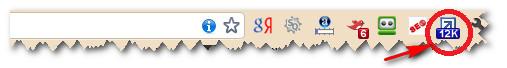 Вид иконки плагина LiveInternet
