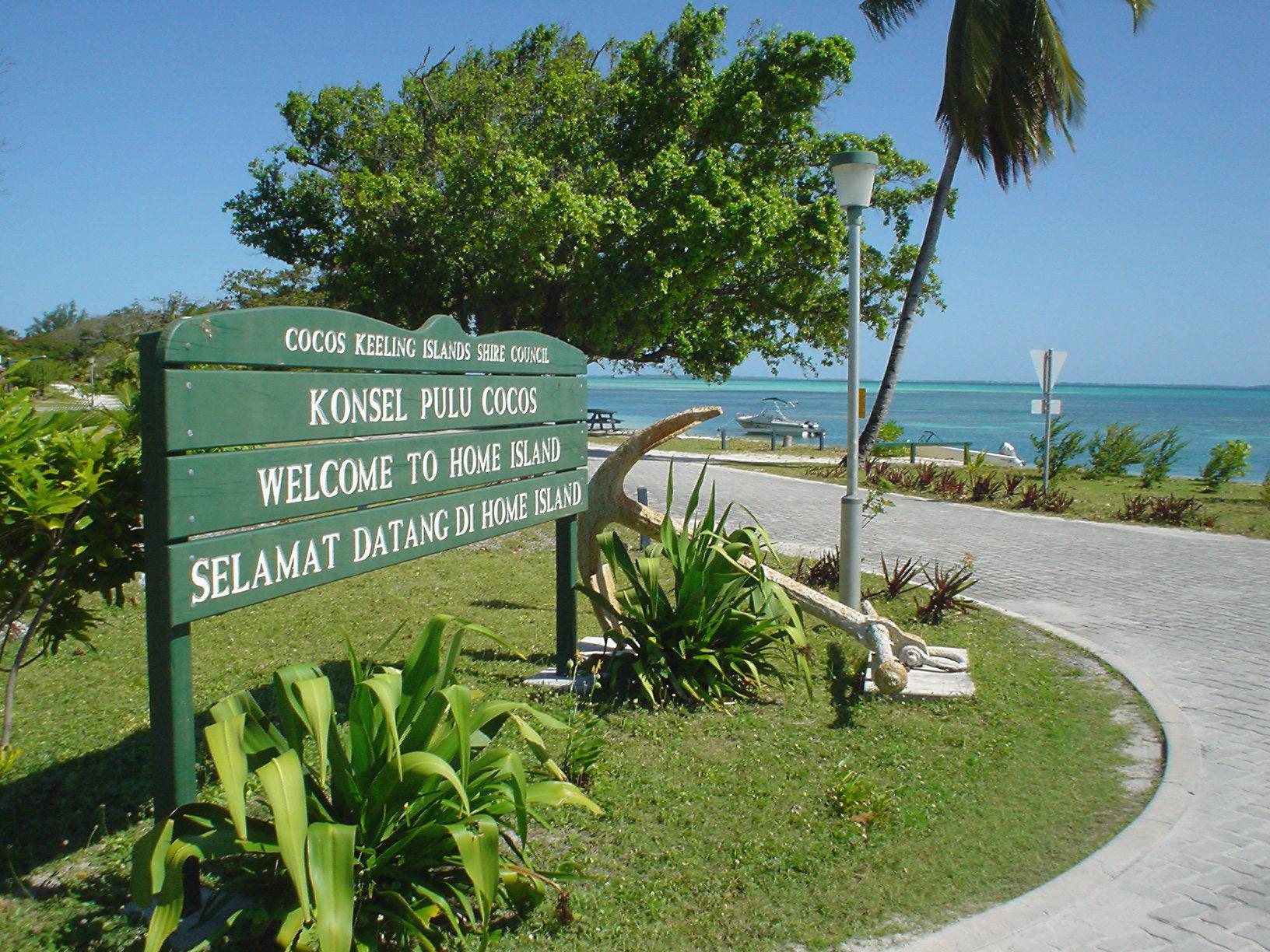 Домен кокосовых островов
