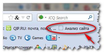 Закладка PR-CY.ru в Firefox