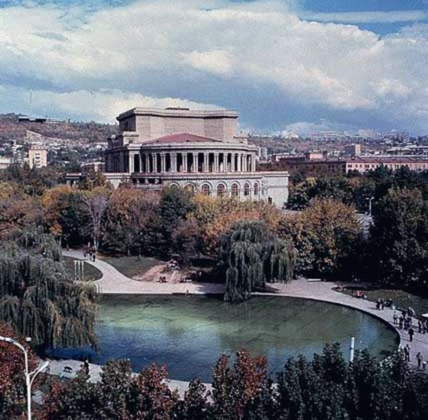 Домен .AM — национальный домен Армении