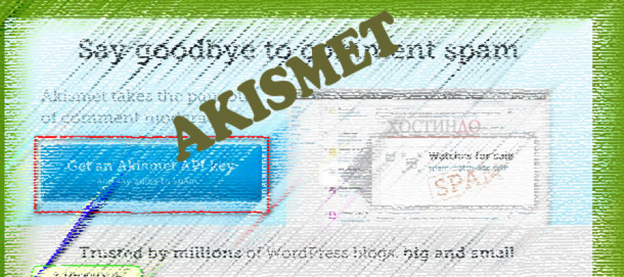 Плагин Akismet — устанавливаем за 2 минуты