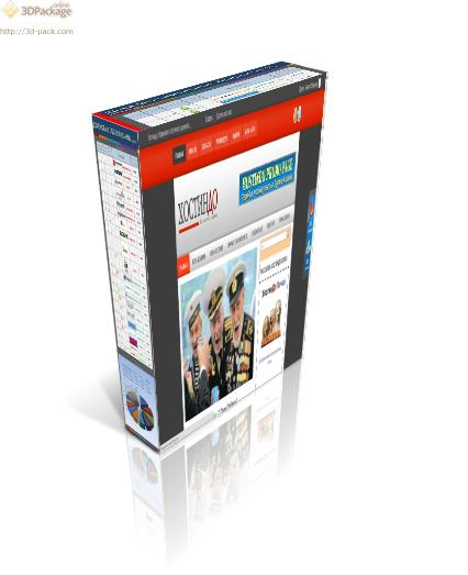 3DPackage — Пример коробки