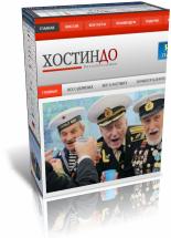 Insofta Cover Commander Online — образец 3D-обложки
