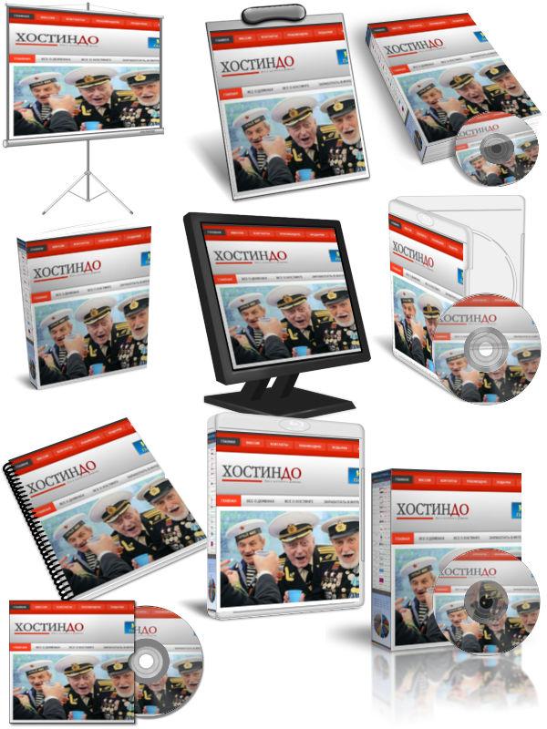 Quick 3D Cover — примеры 3D-обложек