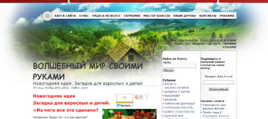 Интервью Хостиндо Блога. Анна Веремейчук и Татьяна Ткаченко