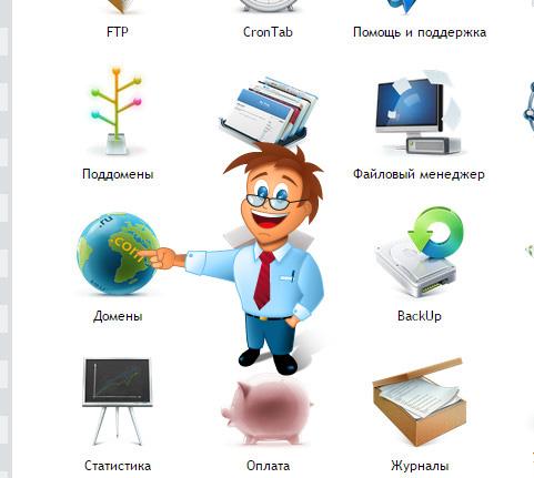 Пиктограмма Домены на Beget.ru